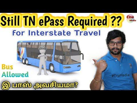 இ பாஸ் அவசியமா? | TN ePass Removed ? | Interstate Travel | unlock 4.0 tamilnadu rules | Tamil