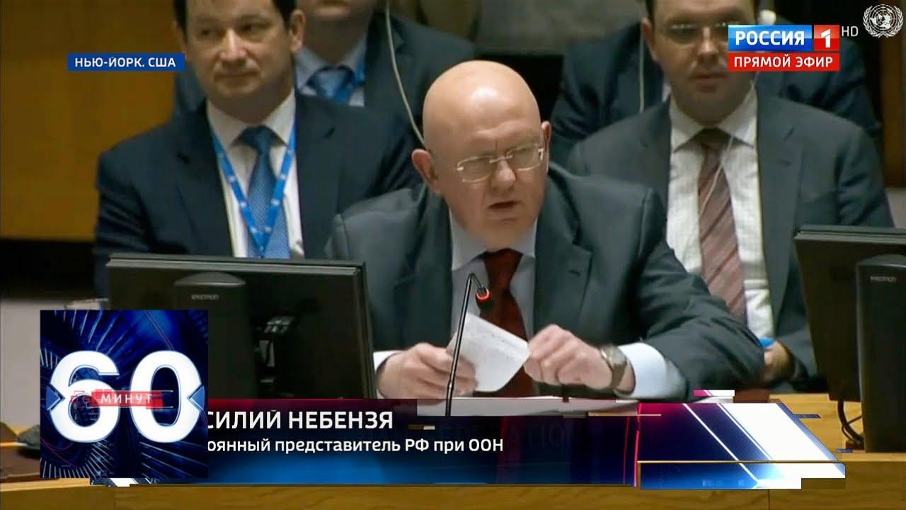 Небензя указал Западу на подмену «минских соглашений»