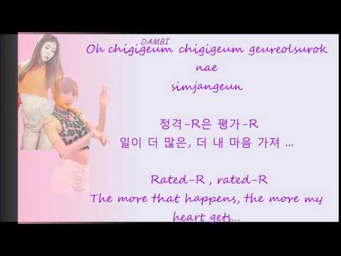 D.HOLIC – CHEWY (Color Coded Han|Rom|Eng Lyrics)