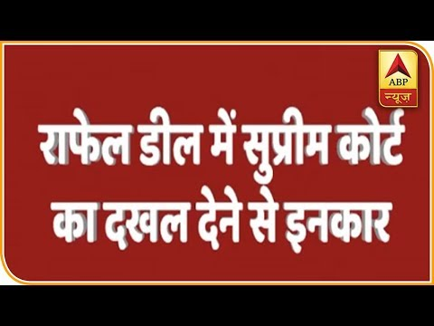 Supreme Court Dismisses Pleas Against Rafale Deal | ABP News