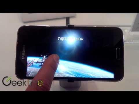 Orange 4G LTE Demonstration On Samsung Galaxy S5 - Israel