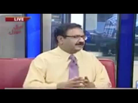 City @ 10 | 25 July 2017 | Saeed Qazi | Senior Analyst | Irfan Malik | Reporter | City42