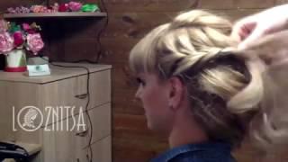 ПРИЧЕСКА. Вечерняя прическа с плетением. Лозница Вика(, 2016-03-13T08:43:34.000Z)