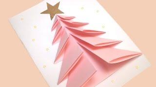 DIY CHRISTMAS TREE CARD - Greeting card