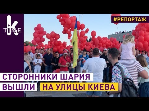 Большой митинг партии
