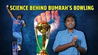 Science behind Bumrah's Bowling !  Tamil | Reverse Magnus Effect | LMES