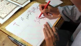 Arab írás-olvasás oktatás 12. rész
