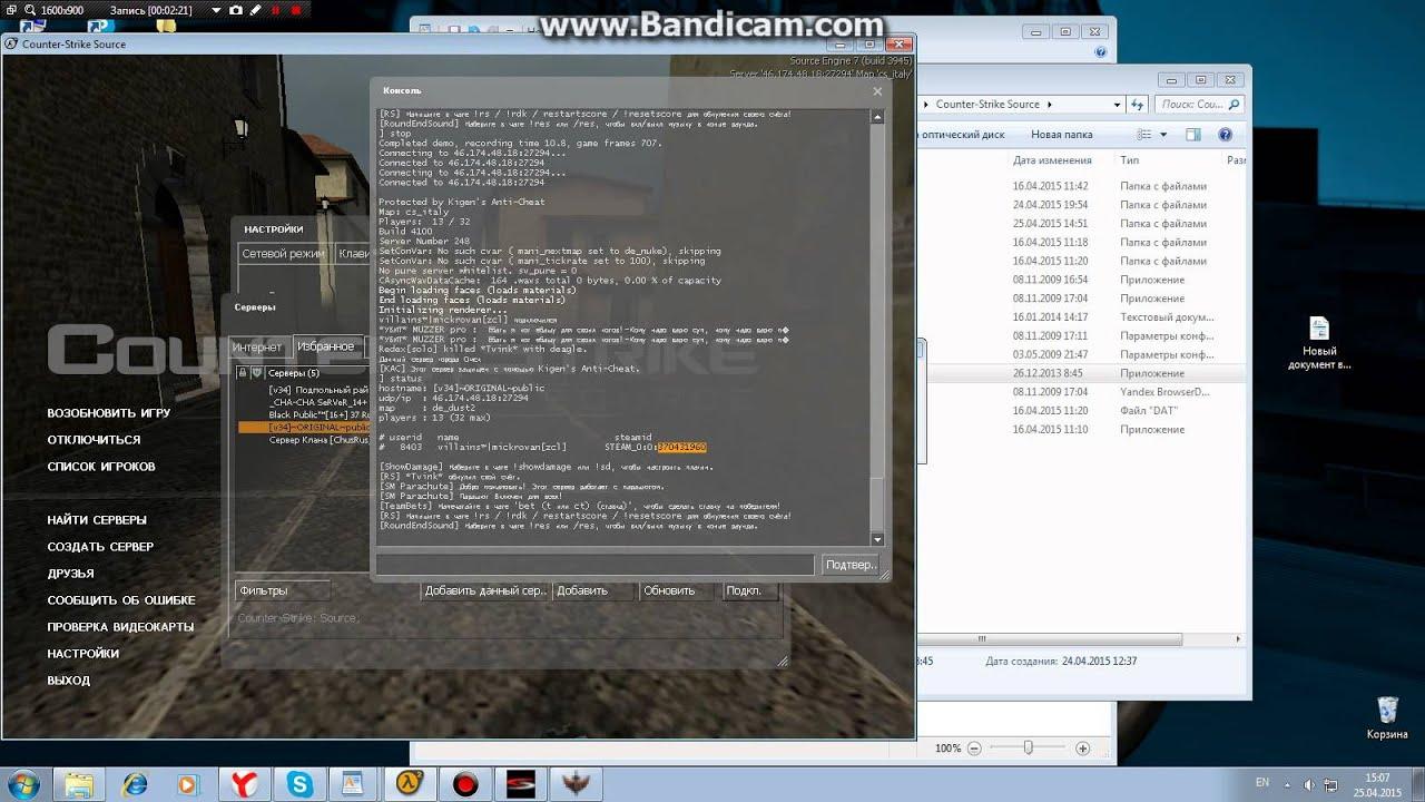Программа для взлома админок на css серверах web движок для сайта css