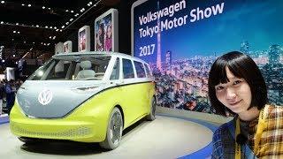 東京モーターショー2017に行ってきた thumbnail