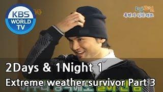 2 Days and 1 Night Season 1 | 1박 2일 시즌 1 - Extreme weather survivor, part 3