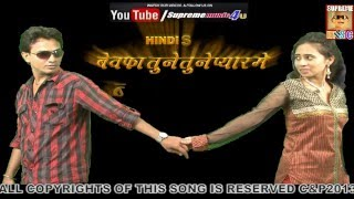 FILM CITY LIFE - Hindi Song Jukebox 2016 - BEWAFA TUNE TUNE