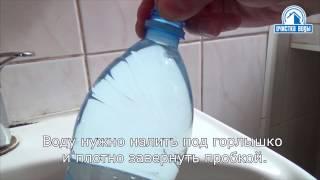 видео Анализ воды из колодца: как правильно сделать анализ и как очистить воду в колодце