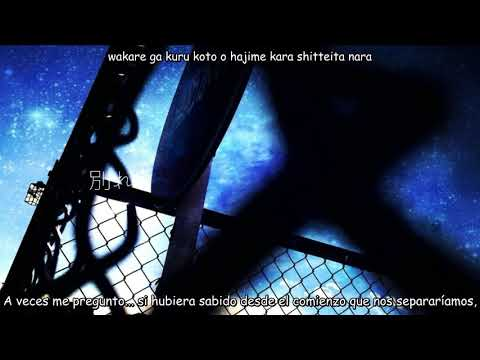 Ai wo Oshiete Kureta Kimi e - Qaijff [ Inuyashiki Ending Full] Sub Español