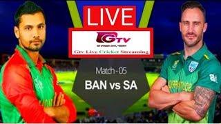 GTV Live Streaming ICC World Cup 2019|South Africa Vs Bangladesh Live|🔴Rabbitholebd gtv live