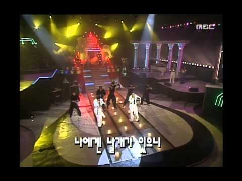 Untitle - Wings, 언타이틀 - 날개, MBC Top Music 19970322