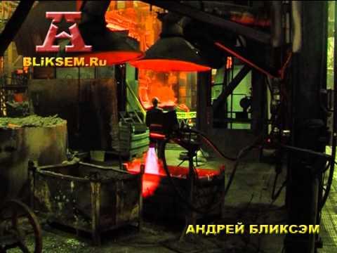 Набережные Челны. КАМАЗ. Литейный Завод