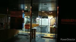 #JR北海道 #釧網本線 #知床斜里駅 2020.09.11