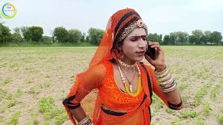 comedy, mobile recharge !! मनीषा मारवाड़ी और मुरली बाबू !! Marwadi comedy