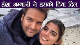 Isha Ambani to wed boyfriend Anand Piramal, pictures of proposal go viral  | Filmibeat