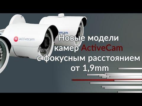 Камеры видеонаблюдения купить по низкой цене в интернет