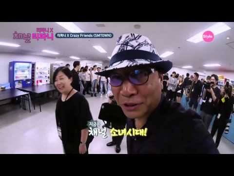Channel Tiffany • SMTOWN Back Stage x Crazy Friend • Ft. Lee Sooman, SM Artists, SMROOKIES