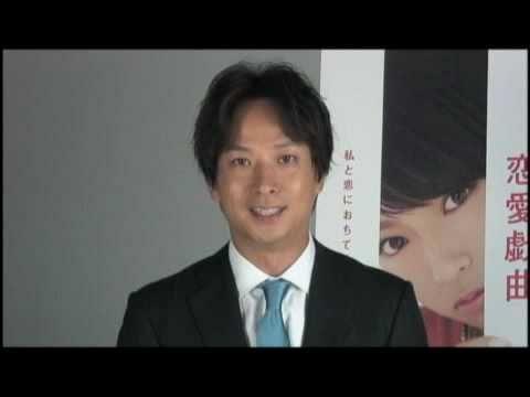 『恋愛戯曲〜私と恋におちてください。〜』 椎名桔平インタビュー
