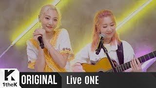 Download LiveONE(라이브원): BOL4(볼빨간사춘기) _ Bom(나만, 봄) Mp3