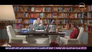 حكاية كل بيت - زهرة رامي : مقدرش أحمي الاطفال و دكتور محمد رفعت يرد عليها