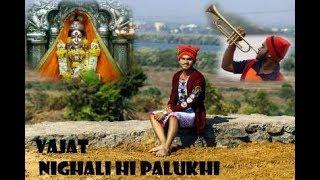 VAJAT NIGHALI HI PALUKHI // SUMIT G. MHATRE ft. DRAVESH PATIL