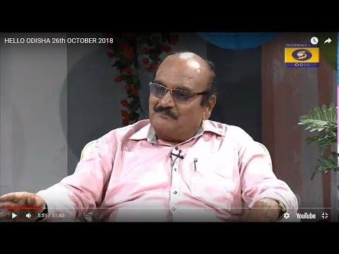 ପ୍ରଡୁମ୍ନ୍ୟ ଲେଙ୍କା  PRADYUMNA LENKA in Hello Odisha video