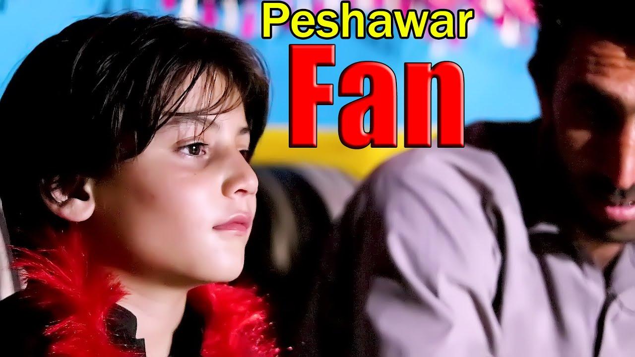 Chota Imran Khan Today In Peshawar Meet With Fan ! Logo Ki Muhabbat