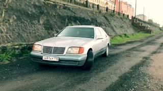 Mercedes W140 во сколько обходится содержание