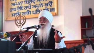 How to become Akaal Purakh ki Fauj - Thir Ghar Baeso Har jan