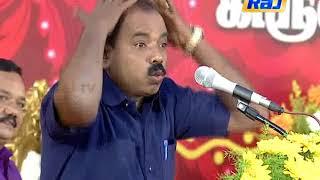 PattiMandram – Raj TV Deepavali Special Show 18-10-2017