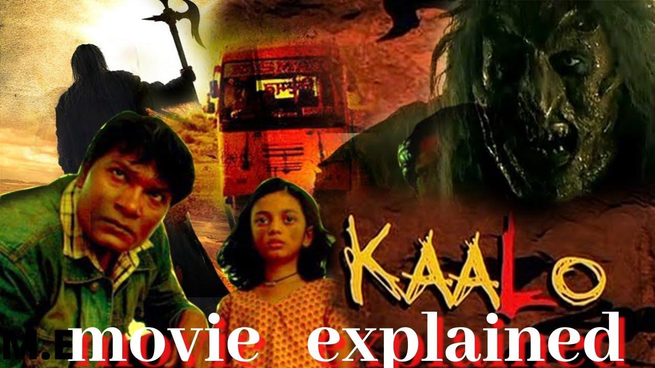 Download kaalo movie explained   kuldhara village horror true story