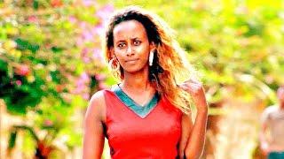 Daniel Shawel - Kifu Ayinkash ክፉ አይንካሽ (Amharic)