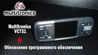 Multitronics VC731. Оновлення програмного забезпечення