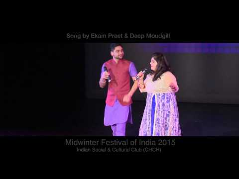 Song by Ekam Preet & Deep Moudgill