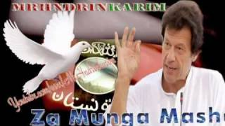 ZA MUNGA MASHAR IMRAN KHAN DE OF BY MUSHRAF BANGASH PASHTO NEW 2012