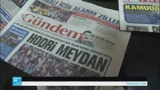 تركيا: إغلاق صحيفة بتهمة التواطؤ مع حزب العمال الكردستاني