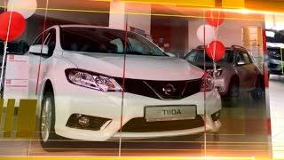 Тест-драйв новой Nissan Tiida 2015 от Avtoritet.su