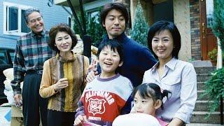 藤木七海(薬師丸ひろ子)は35歳の主婦。建設会社に勤務するサラリーマンの...