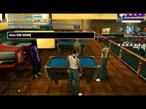 [Advance Rp Casino #4]: Игра по 50.000$ - 100.000$.