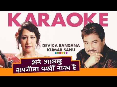 Vare aauchu Sapani Ma Karaoke with Lyrics | Devika Bandana & Kumar Sanu