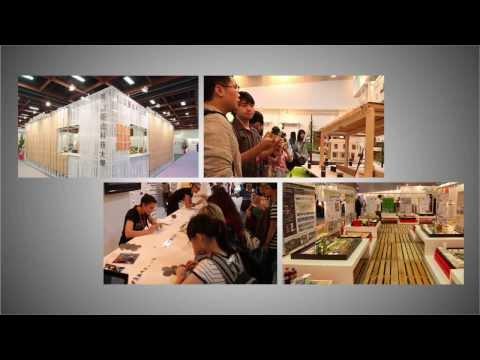 TAIWAN DESIGN CENTER  INTORDUCTION