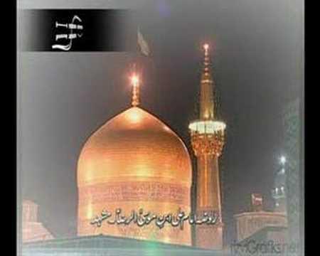 imam ali reza nasheed