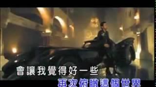 周杰倫-超人不會飛 (KTV)