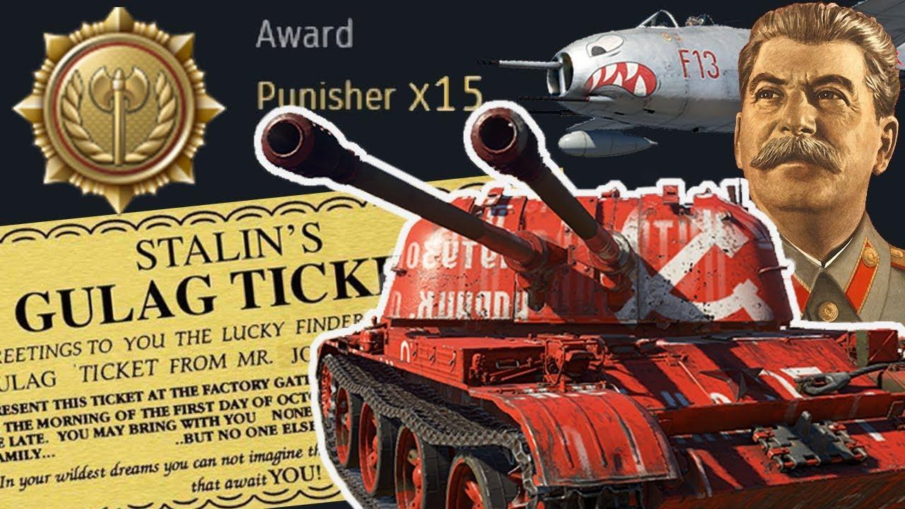 Our Red Dual Gulag Ticket Dispenser War Thunder Bias Montage Youtube Imo S67