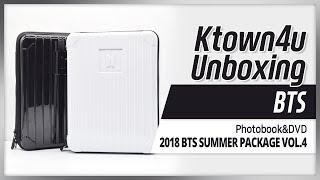 [Ktown4u Unboxing] BTS - 2018 SUMMER PACKAGE in SAIPAN 방탄소년단 써머패키지 언박싱