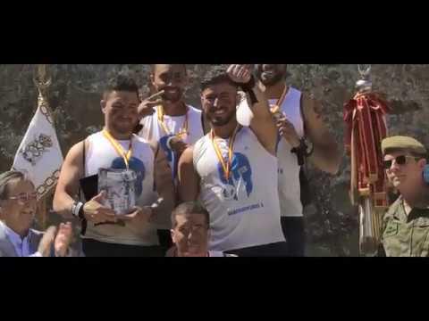 II Desafío de los 300 en Ceuta... ¿Te atreves?